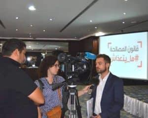 CP Tunisie 2